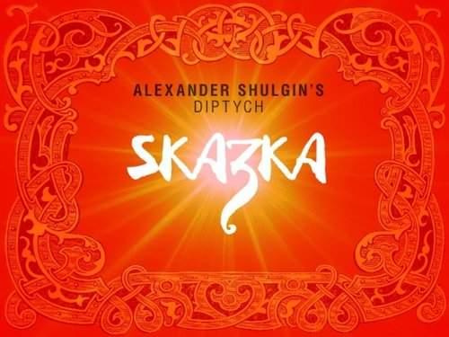 ALEXANDER SHULGIN - Skazka