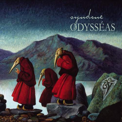 SYNDONE - Odysséas