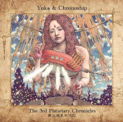 YUKA & CHRONOSHIP - The 3rd Planetary Chronicles