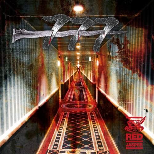 RED JASPER - 777