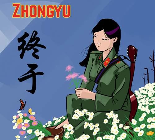 ZHONGYU - Zhongyu