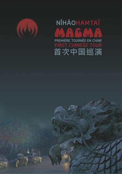 MAGMA - Nĭhăo Hamtaï